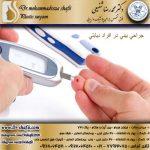 عمل جراحی بینی در افراد دیابتی